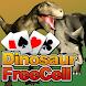 Dinosaur FreeCell