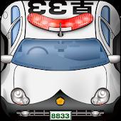 オービス&検問ネズミ捕り情報共有-早耳ドライブ 2.3.3
