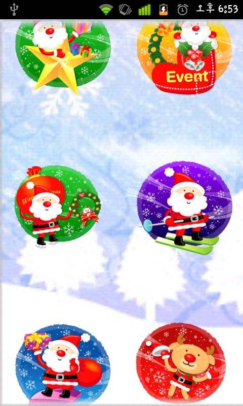 Christmas Sticker Widget Seven - screenshot