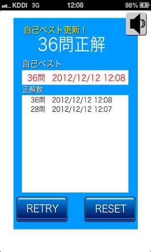 玩娛樂App|カルく Time Attack免費|APP試玩