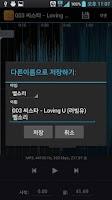 Screenshot of MP3 Ringtone Maker X