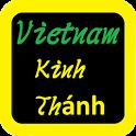 越南語聖經 Vietnam Audio Bible icon