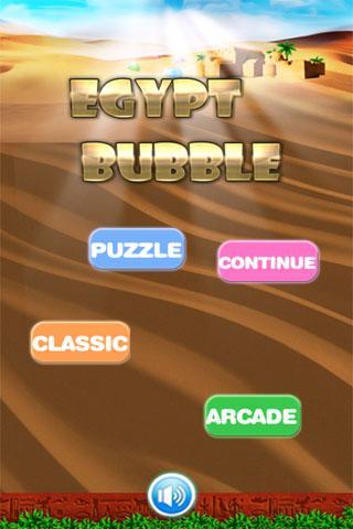 Egypt Bubble Star