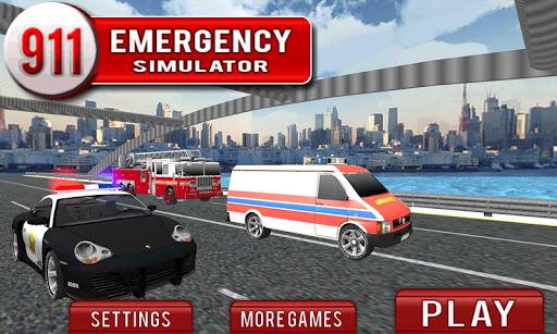 應急救援模擬911