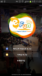 eFun2013- screenshot thumbnail