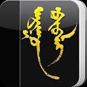 Mongolian Bible icon