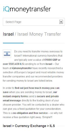Israel Transfer ISK