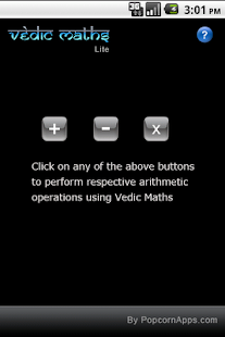 Vedic Maths - screenshot thumbnail