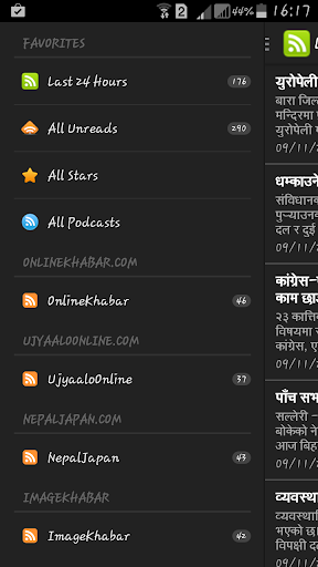 My Nepal News