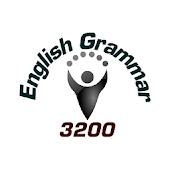 영어문법 3200