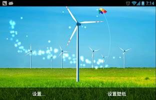 Screenshot of Windmill Live Wallpaper