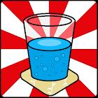Virtual Posavasos icon