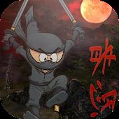 Hattori Ninja