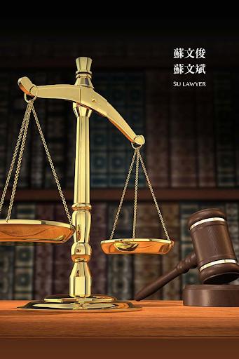 鼎宇律師事務所