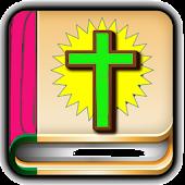 Nepalian Bible