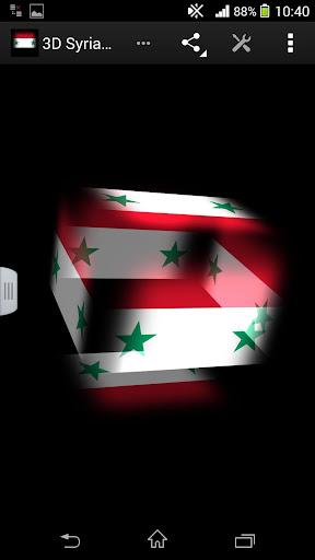 3D Syria Live Wallpaper