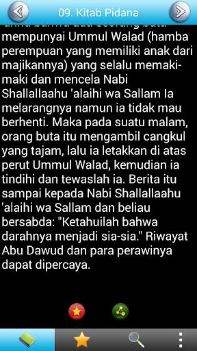 Bulugul Maram Malay