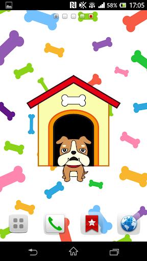 【免費個人化App】番犬-APP點子
