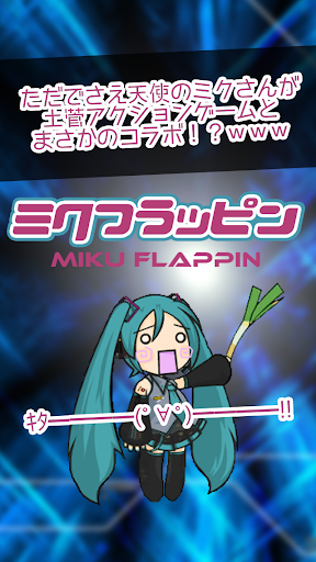 Miku Flappin -for vocaloid