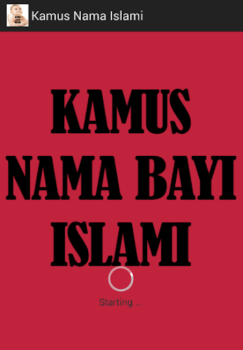 Kamus Nama Islami