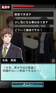 CPA Yudai Ichimatsu- screenshot thumbnail