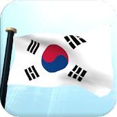 South Korea Flag 3D Free