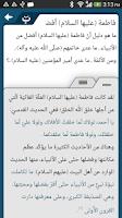 Screenshot of iShia Answers