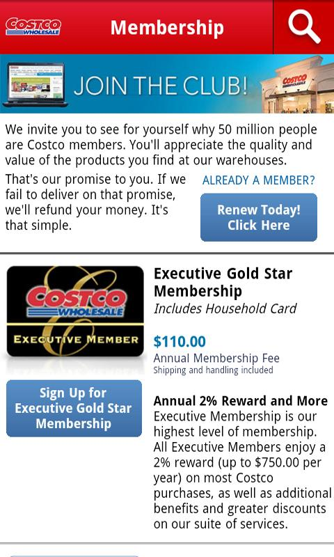 Costco Wholesale - screenshot
