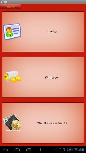 免費財經App|E-kash Merchant|阿達玩APP