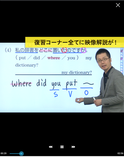 進研ゼミ高校講座NEXT