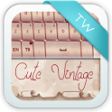 Cute Vintage Keyboard icon