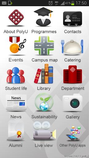 【免費教育App】iPolyU-APP點子