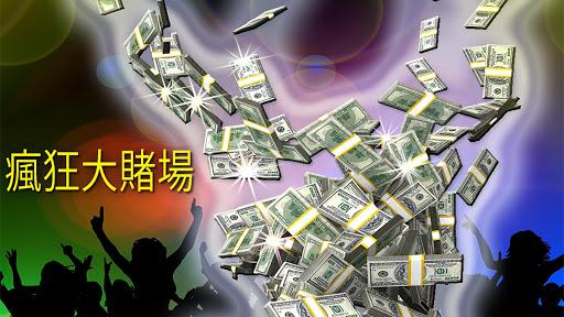 玩免費博奕APP|下載鑽石老虎機 – 免費賭場老虎機 + 金幣 & 每日獎金 app不用錢|硬是要APP