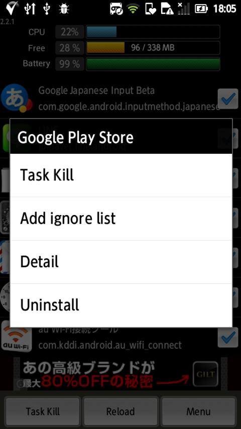 Simple Task Killer- screenshot