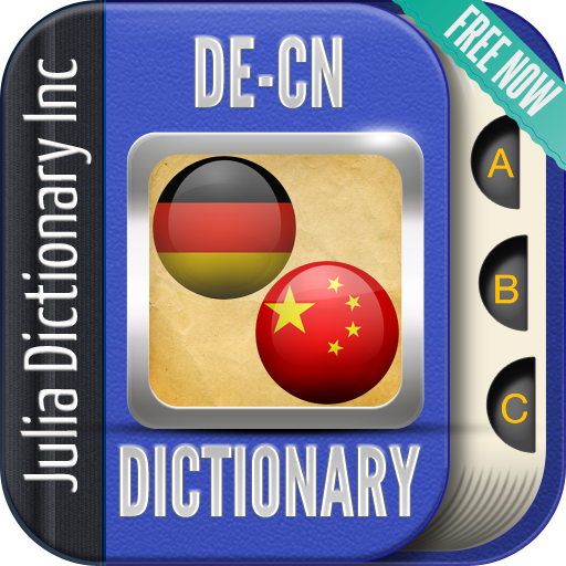 German Chinese Dictionary