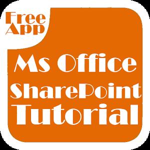 Office SharePoint Tutorial 程式庫與試用程式 App LOGO-APP試玩