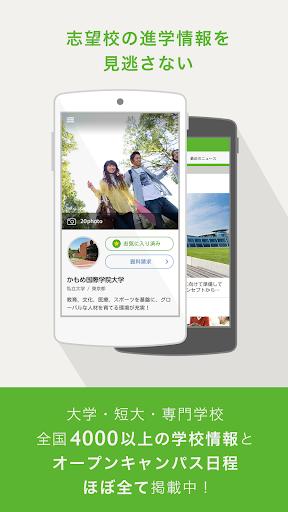 十大iOS角色扮演遊戲盤點 - 站長之家 - 中國站長站 - 站長資訊 | 我們致力於為中文網站提供動力!