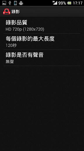 【免費媒體與影片App】Sesame Car DVR F-APP點子