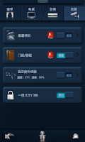 Screenshot of ViHome