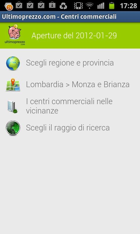 Ultimoprezzo.com Offerte Promo- screenshot