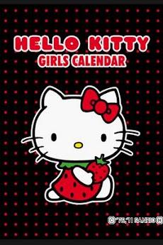 ハローキティGirls Calendarのおすすめ画像1