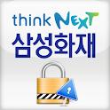 삼성화재 인증센터 logo