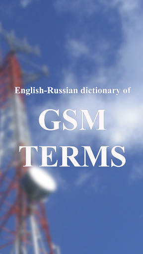Dictionary of GSM terms