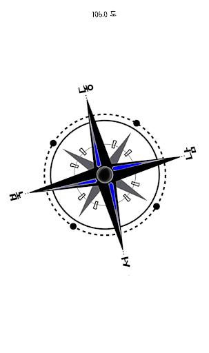 나침반-Compass