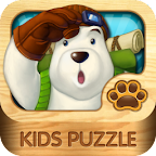 Kids Puzzle:Outdoor