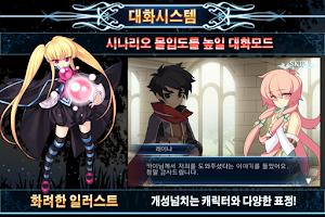 Screenshot of 포가튼 오딧세이-디펜스