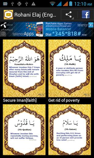 app info|討論app info推薦Info Tagihan Listrik PLN app與SensorInfo ...
