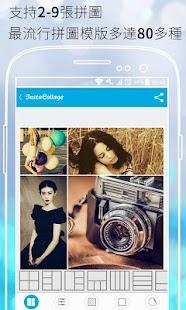 Insta photo collage free