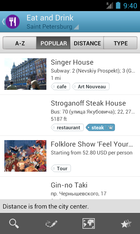 St. Petersburg Travel Guide - screenshot