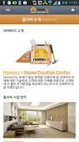 Screenshot of HOMECC